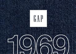 GP- denim1969